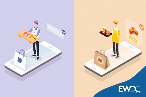 food ecommerce3
